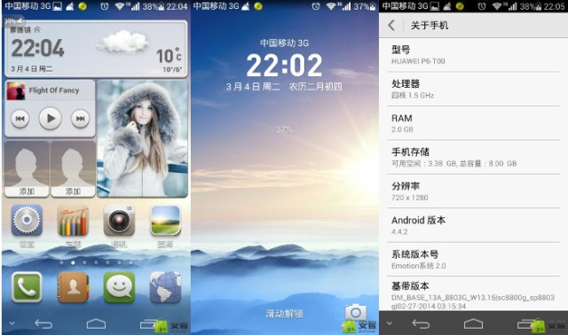 KitKat for Huawei Ascend P6
