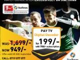 Startimes Bundesliga