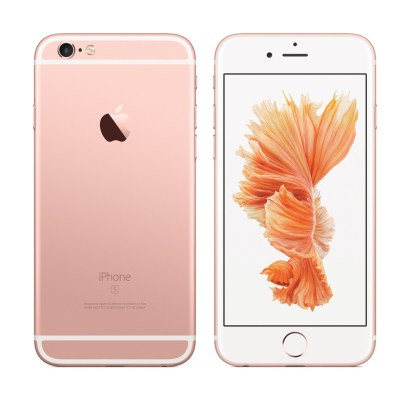 rose_gold_iphone_6s