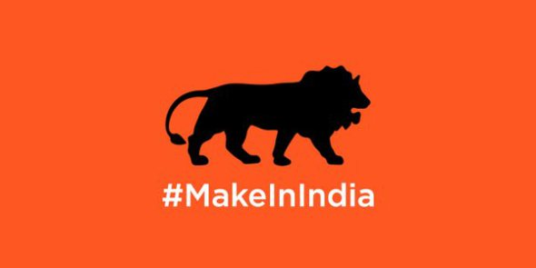 Make In India Twitter hashflag