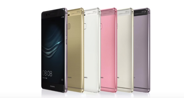huawei-p9-colour-options