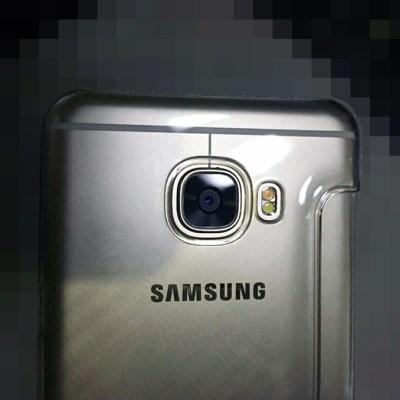 Samsung-Galaxy-C5_3