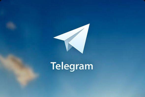 Kenyan Government Telegram Channel Group Lin 1