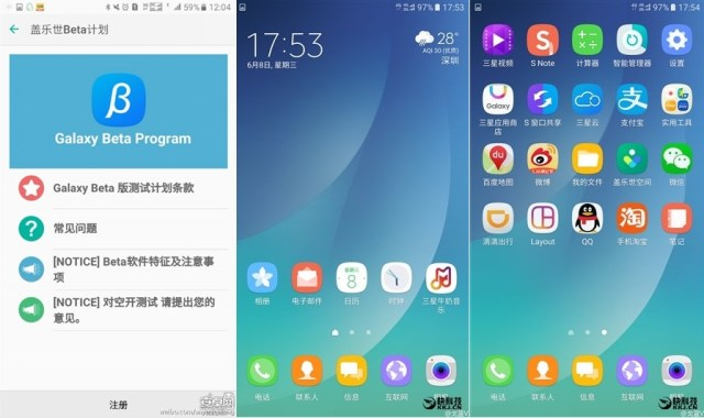 Samsung Working on Big TouchWiz Overhaul, Ditching App