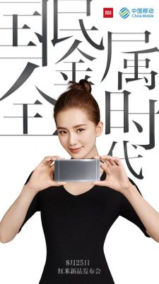Xiaomi_new_Redmi_4_Redmi_Note_4_teaser