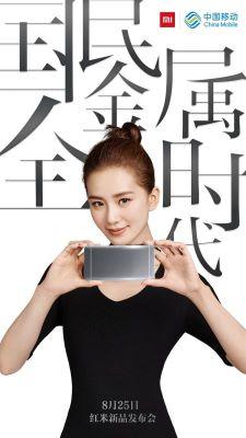 Xiaomi_new_Redmi_4_Redmi_Note_4_teaser