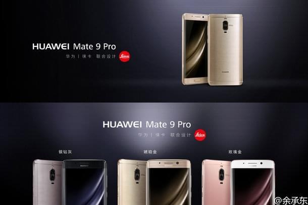 huwaei-mate-9-pro