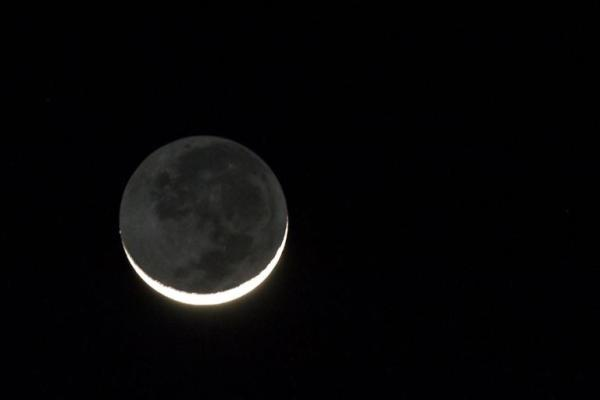 lua nova mais belas