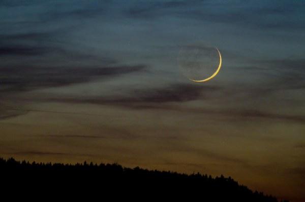 a lua nova paisagem melhora