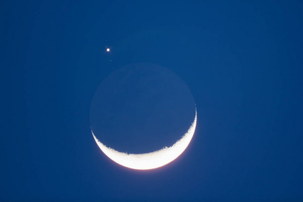 a lua nova e paisagem