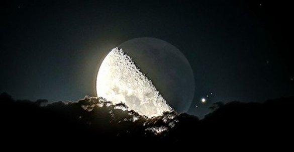 a lua ano