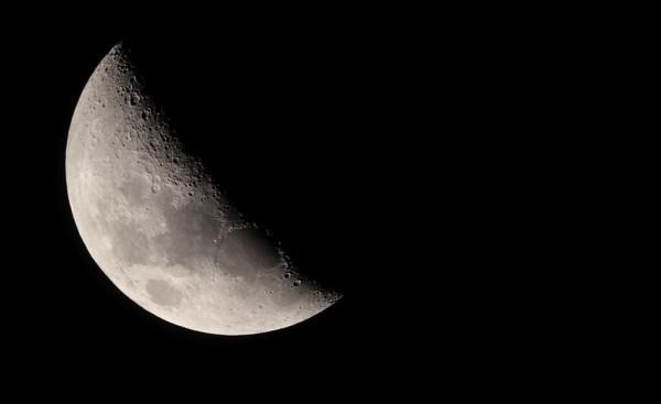a lua crescente linda