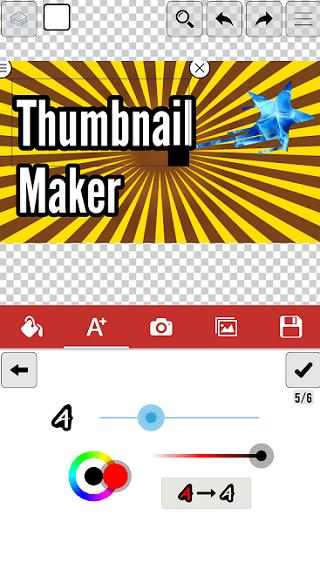 tangkapan layar pembuat thumbnail Android