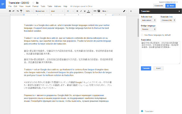 translating text in the sidebar