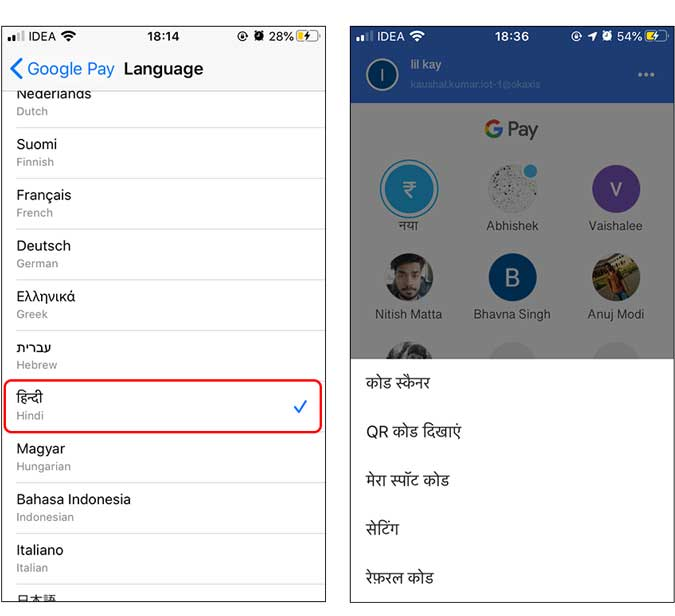 language selected to Hindi