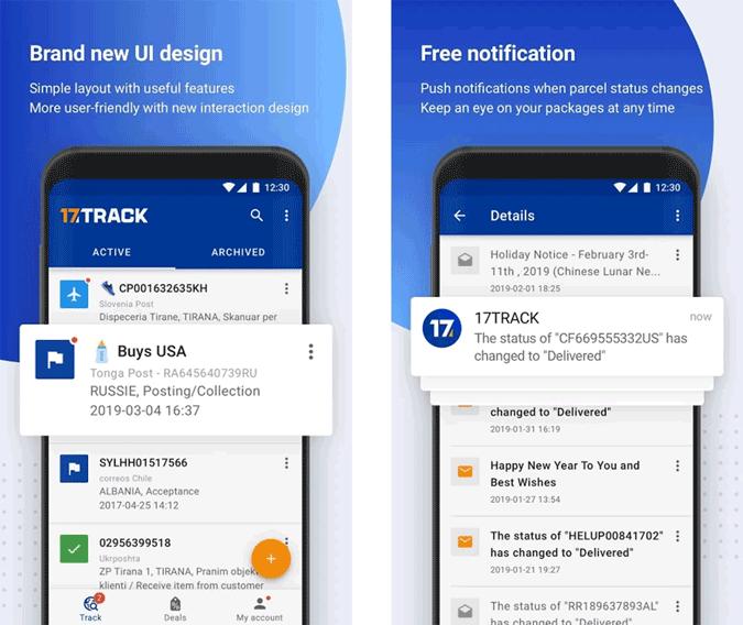 17 Track app UI