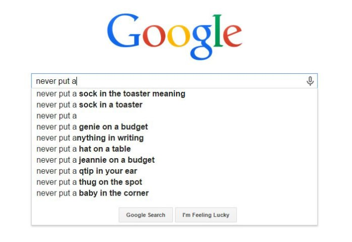 30 Most Hilarious Google Search Suggestions Ever 25
