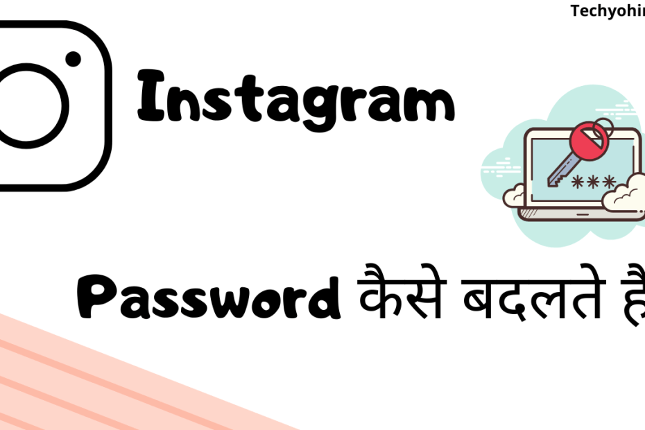 Instagram Password Kaise Badale Step-by-Step