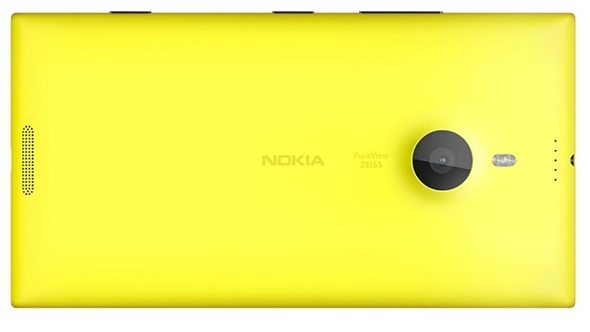 Lumia-1520-yellow-techzei