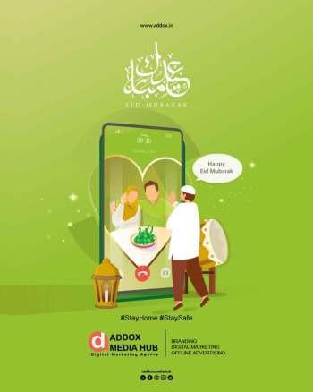 Eid-Mubarak-Poster-Designing-Concepts-Addox-Media-Hub