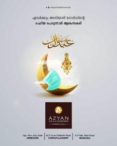 Eid-Mubarak-Poster-Designing-Concepts---Azyan-Gold