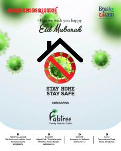 Eid-Mubarak-Poster-Designing-Concepts---FabTree