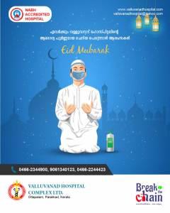 Eid-Mubarak-Poster-Designing-Concepts---Valluvanad-2