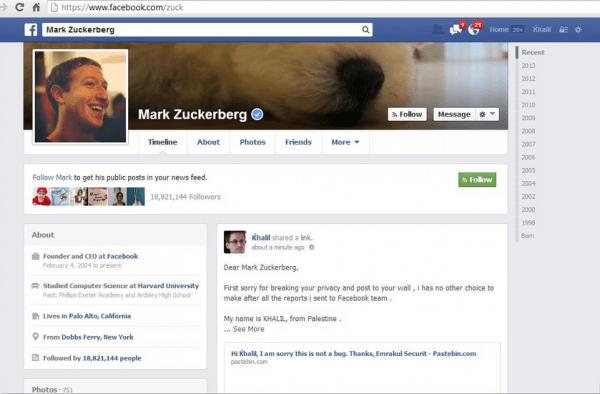 facebook-zuck-perfil