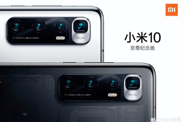 Xiaomi Mi 10 Ultra está a caminho