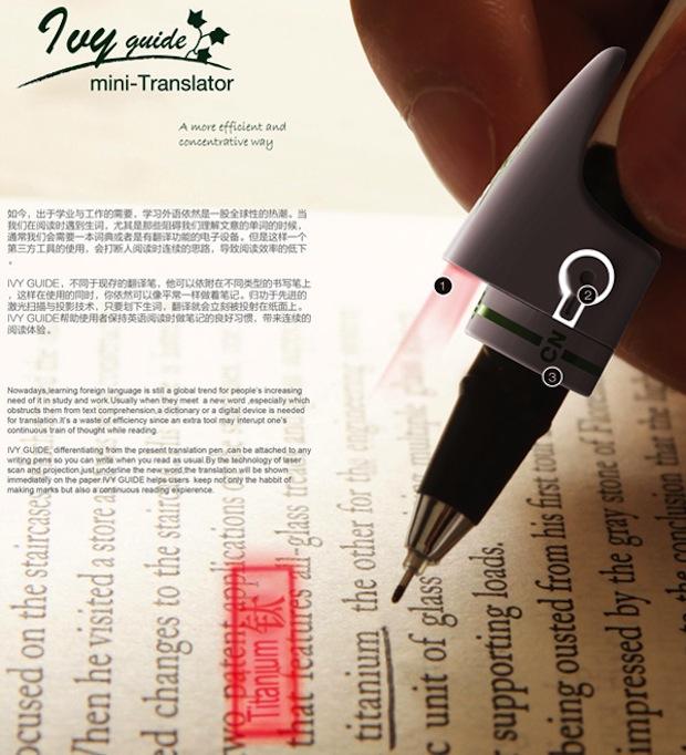 translator_pen