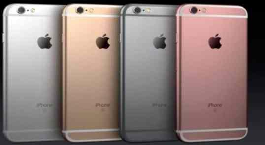 iPhones restaurado