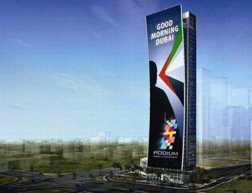 Increbles edificios con gigantes pantallas LED en Emiratos Arabes