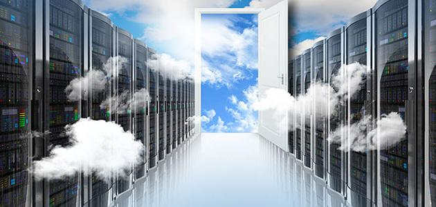 Tecnopia-Amazon-Canadá-data-center-nube