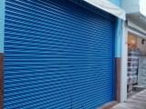 Kit Porta de Aço em São Paulo-SP Porta Automatizada de Enrolar Portas de Rolo