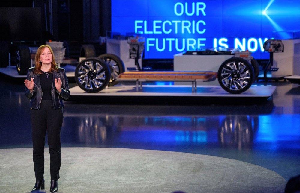 CES 2021 Mary Barra General Motors