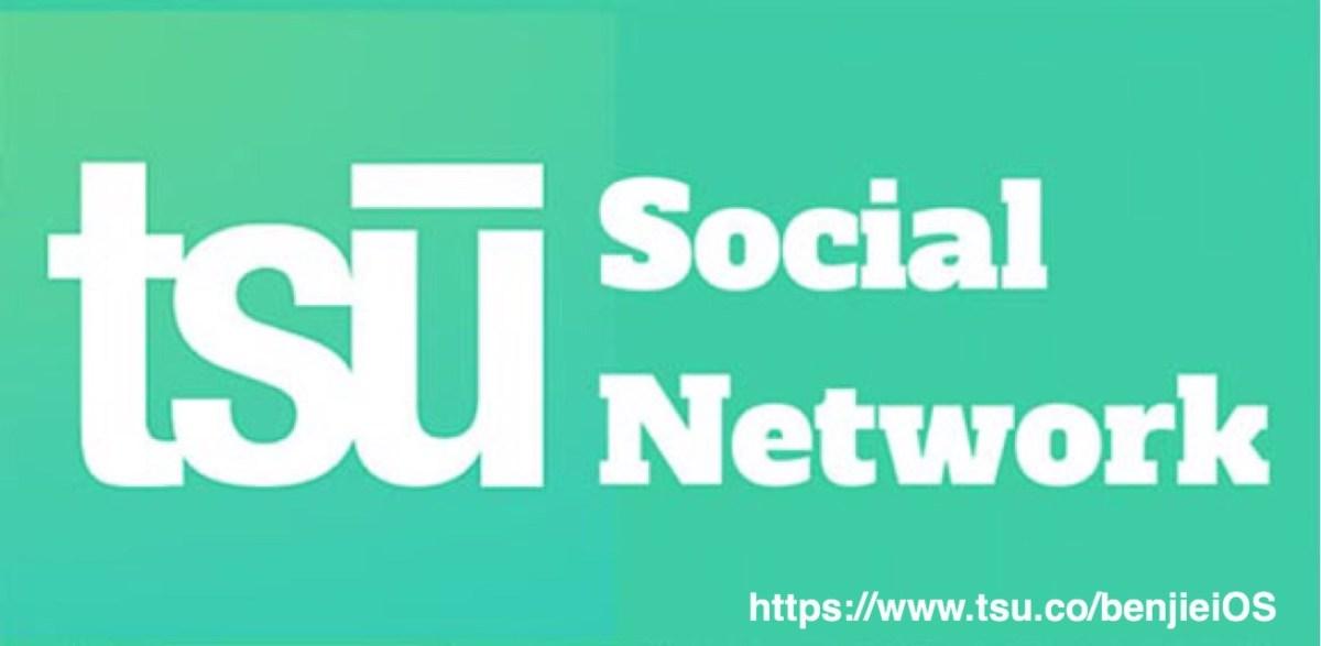 Update: Gana dinero con Tsu, la nueva red social del futuro