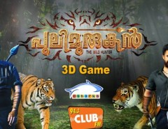 pulimurugan game download