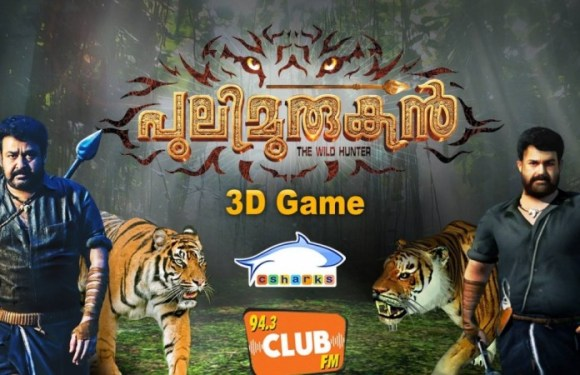 Download Official Pulimurugan Game Here! Pulimurugan Tiger Hunting Game Updated Version.