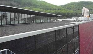 Coop-Aareparks in Würenlingen