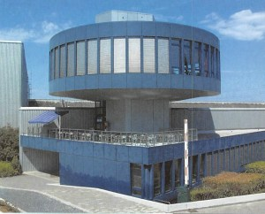 Lindt & Sprüngli, Logistikzentrum Altendorf