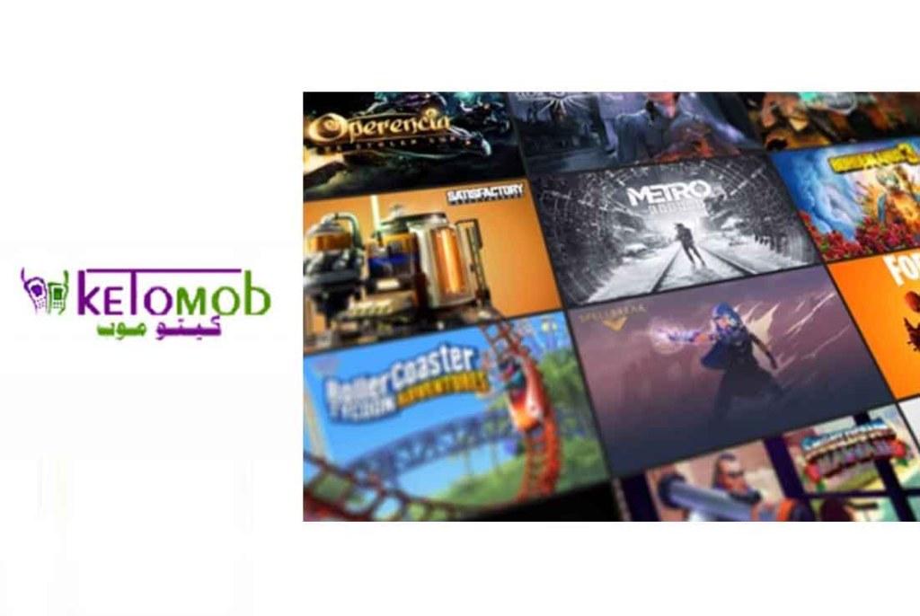Ketomob - Games and Movies Download | www.Ketomob.com