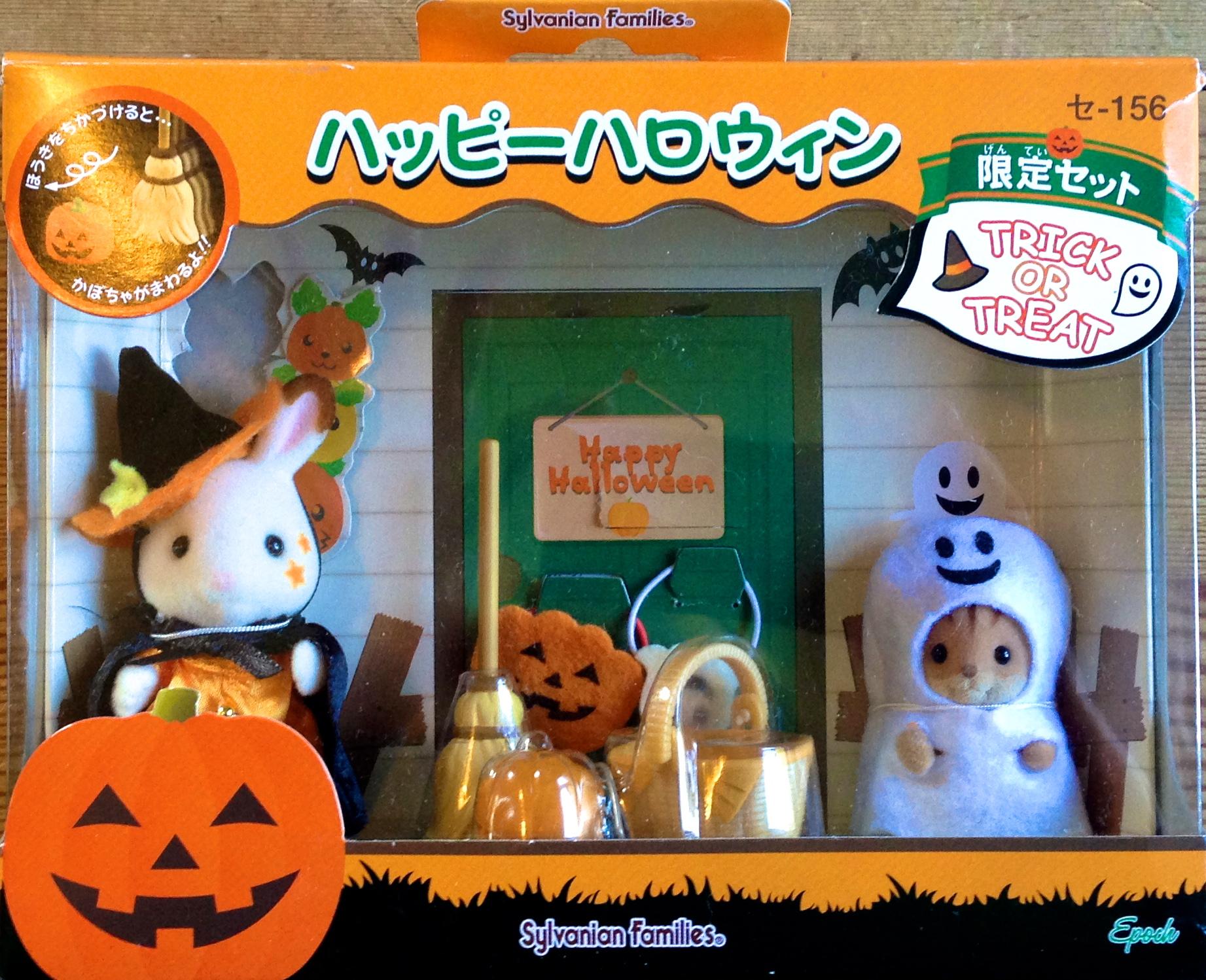 Teddy Bears  Friends  Sylvanian Families  JP Trick or Treat Halloween Costume Set  Chocolate