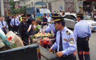 peach police.jpg