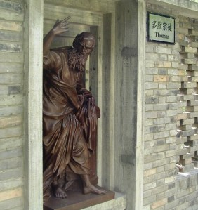 catholic church in chengdu, china