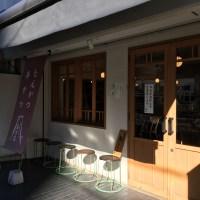 中目黒・青葉台で牛カツやトンカツが美味しくカツサンドのお土産も出来る富士㐂中目黒店