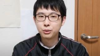 三田皓介の年齢や身長などのwiki風プロフ!高校や大学はどこ?職業(仕事)はなに?