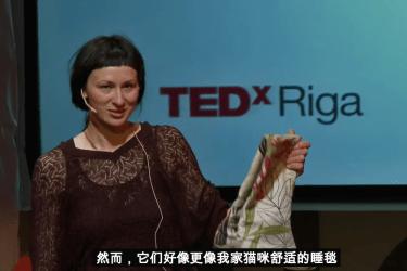 Elīna Dobele in Chinese
