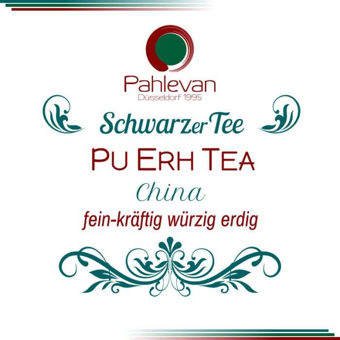 Tee China Yunnan Pu Erh Tea | fein kräftig würzig erdig rund von Tee Pahlevan