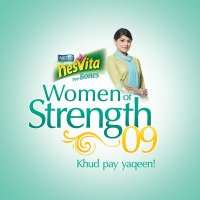 nestle-nesvita-women-of-strength