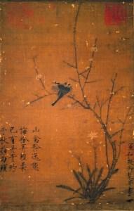 Songhuizong3
